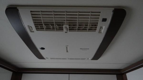 Klimaanlage Truma AVENTAcomfort